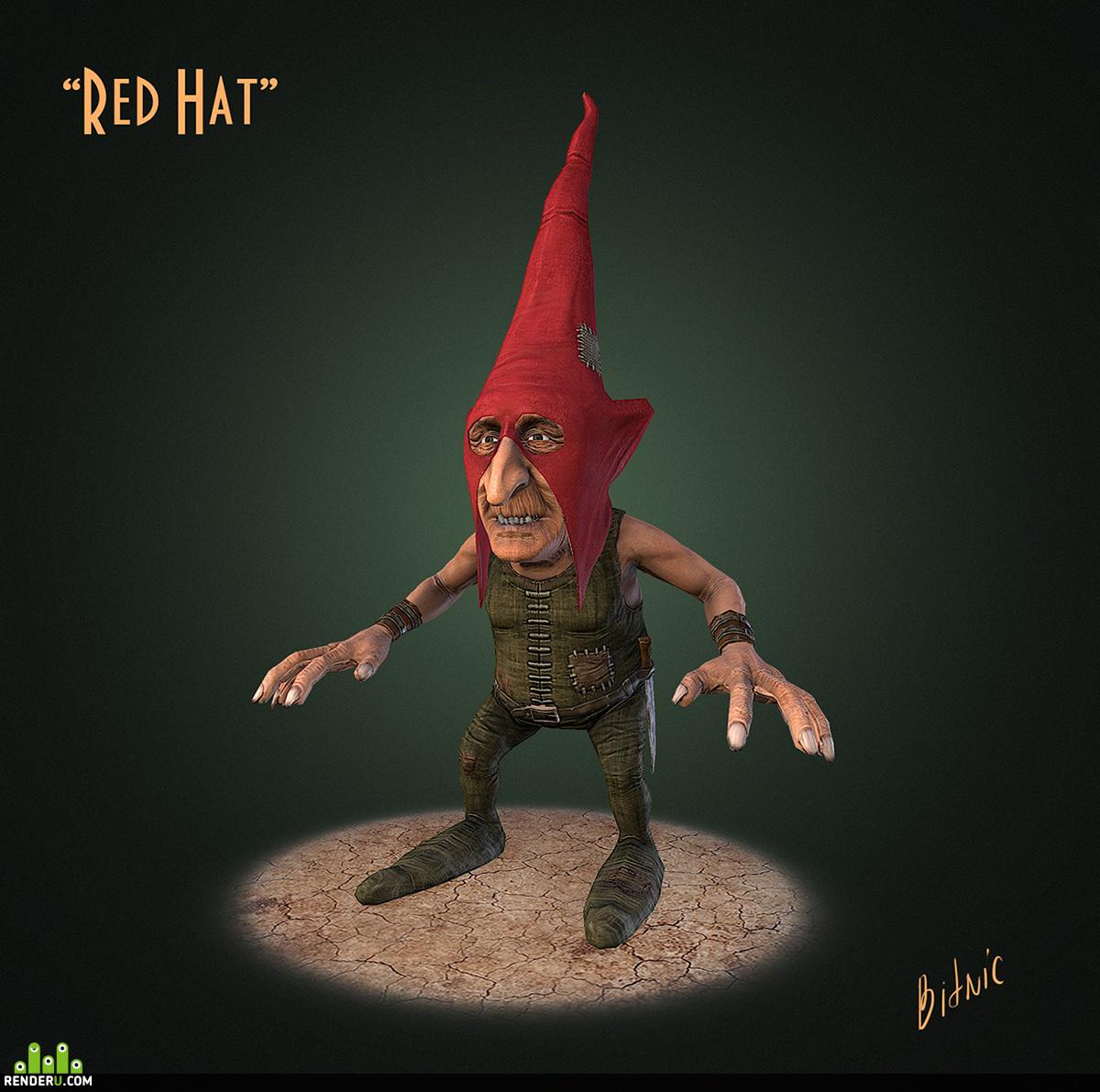 preview Красный Колпак