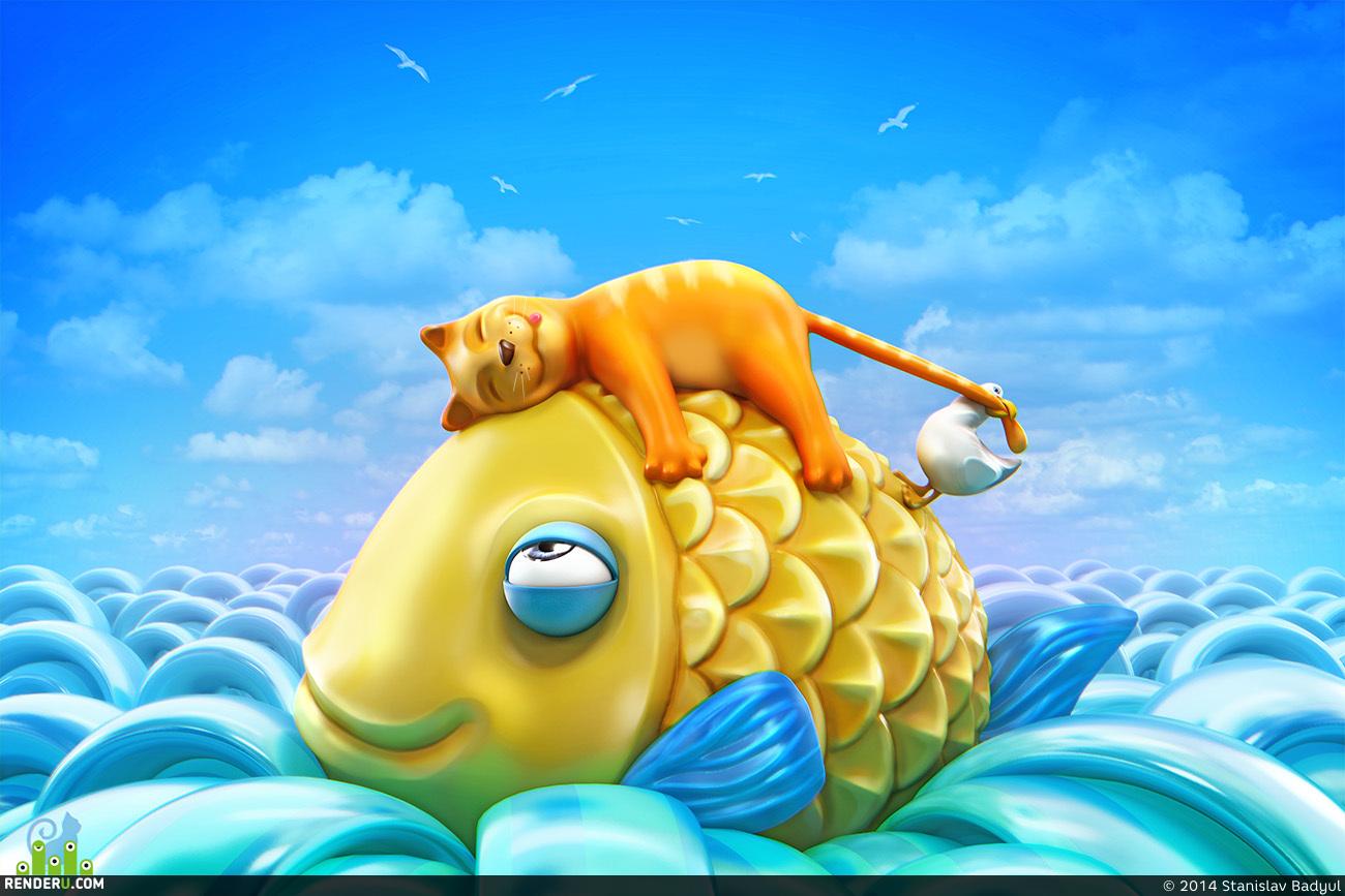 Прикольная картинка рыба моей мечты