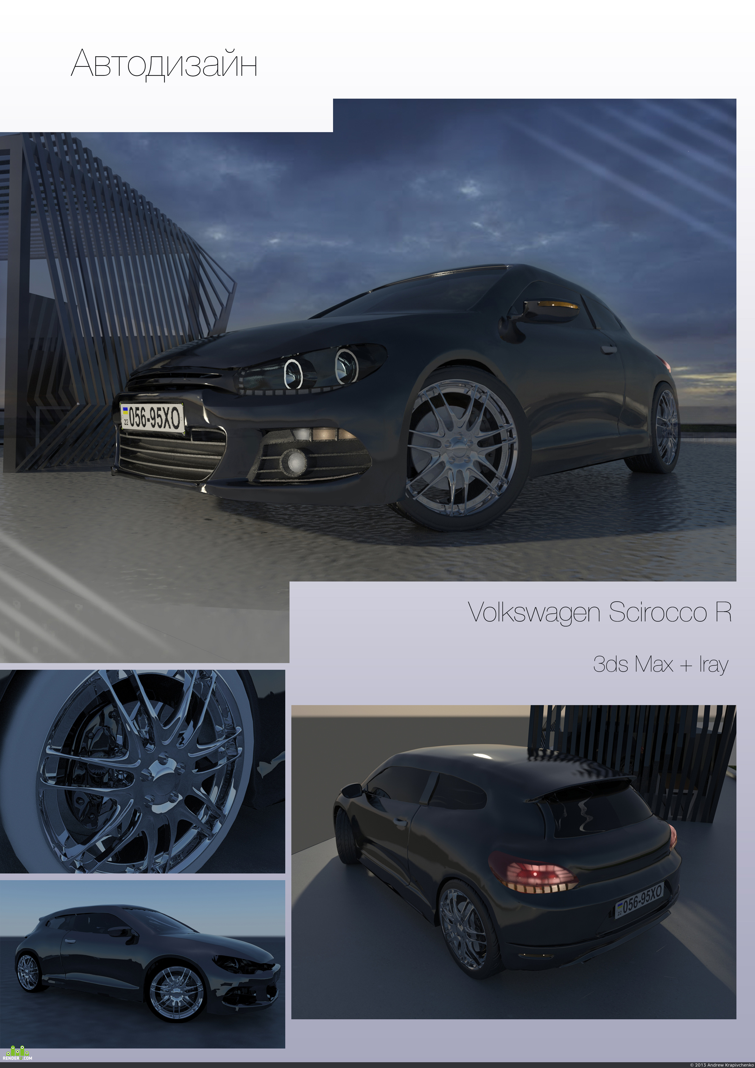 preview Wolksvagen scirocco r