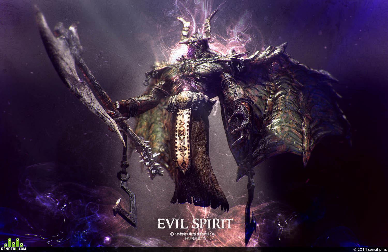 preview Злой дух