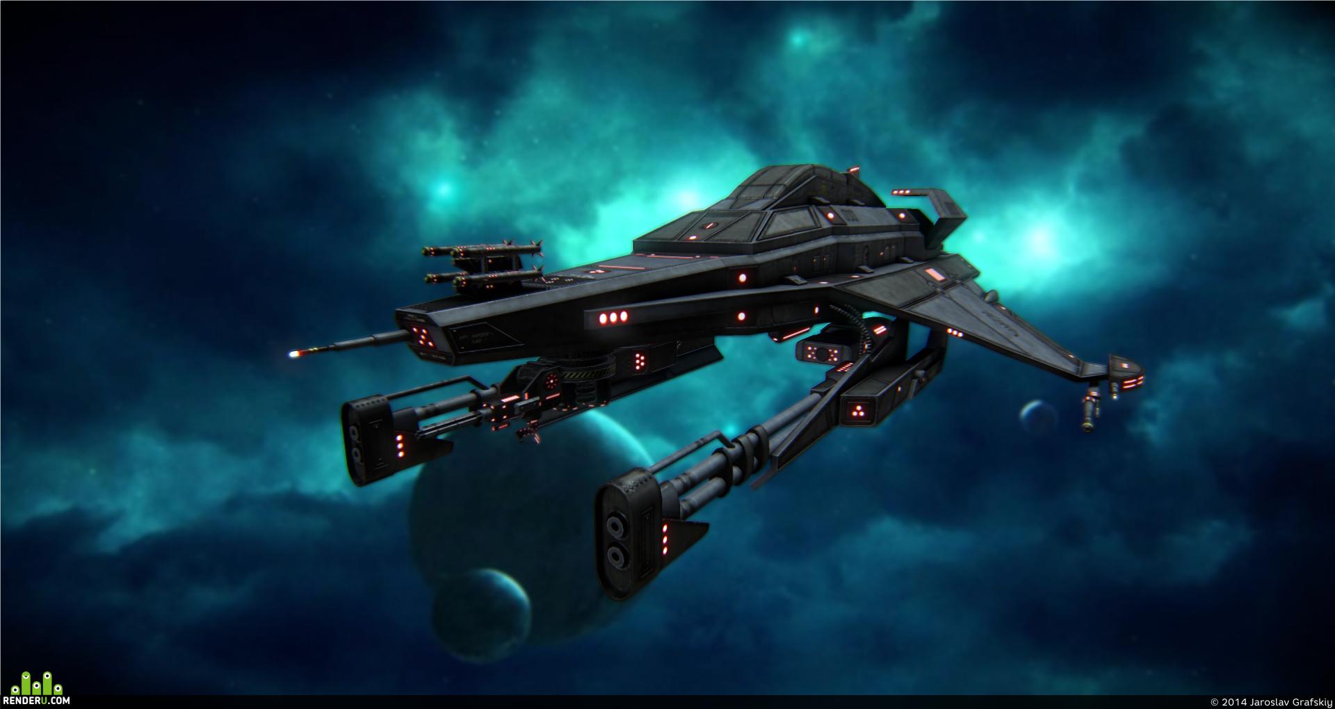 preview JNX-14 Arrow