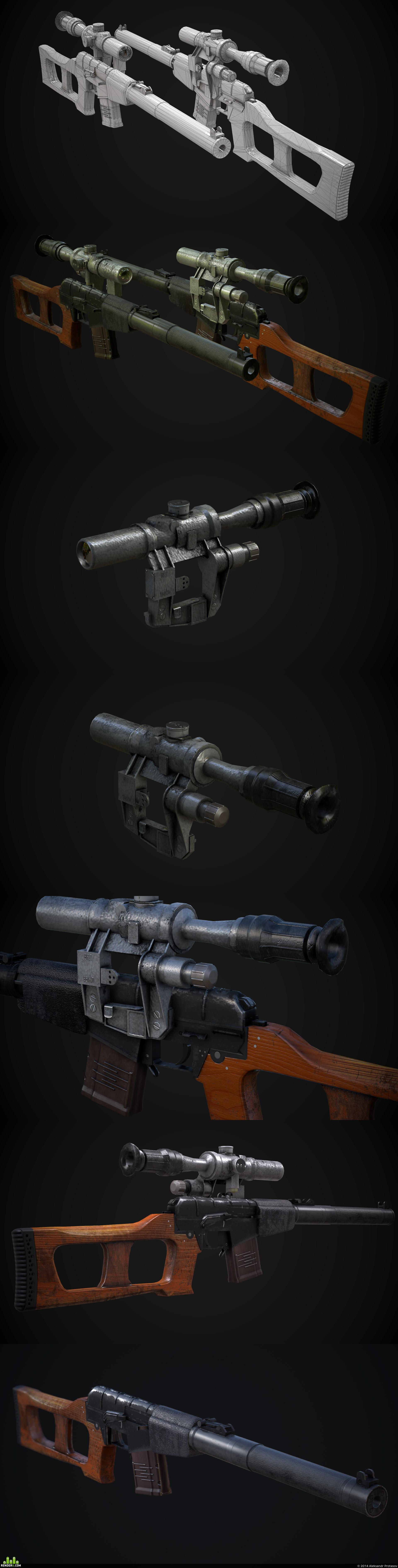 preview Винтовка специальная снайперская (ВСС) «Винторез»