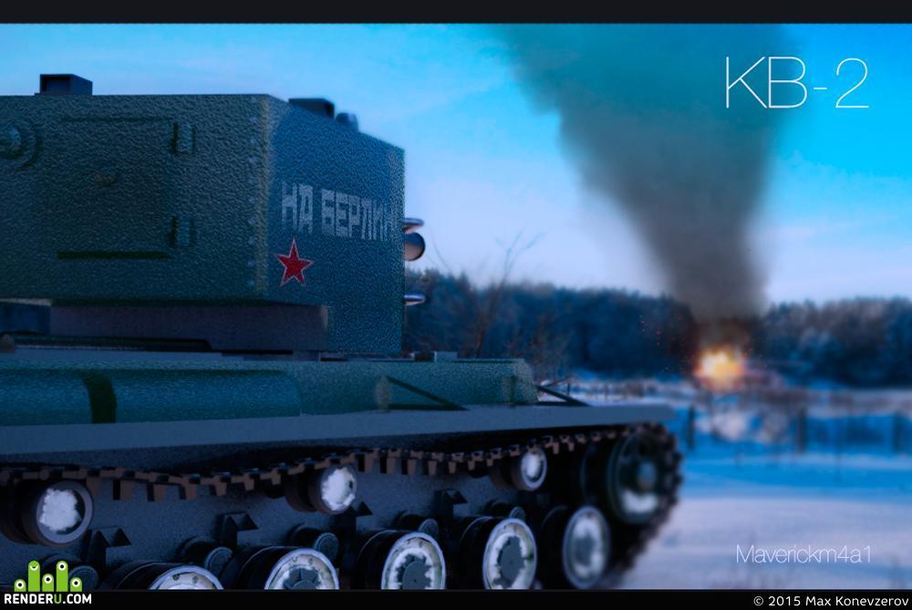 preview Советский Тяжелый Танк КВ-2