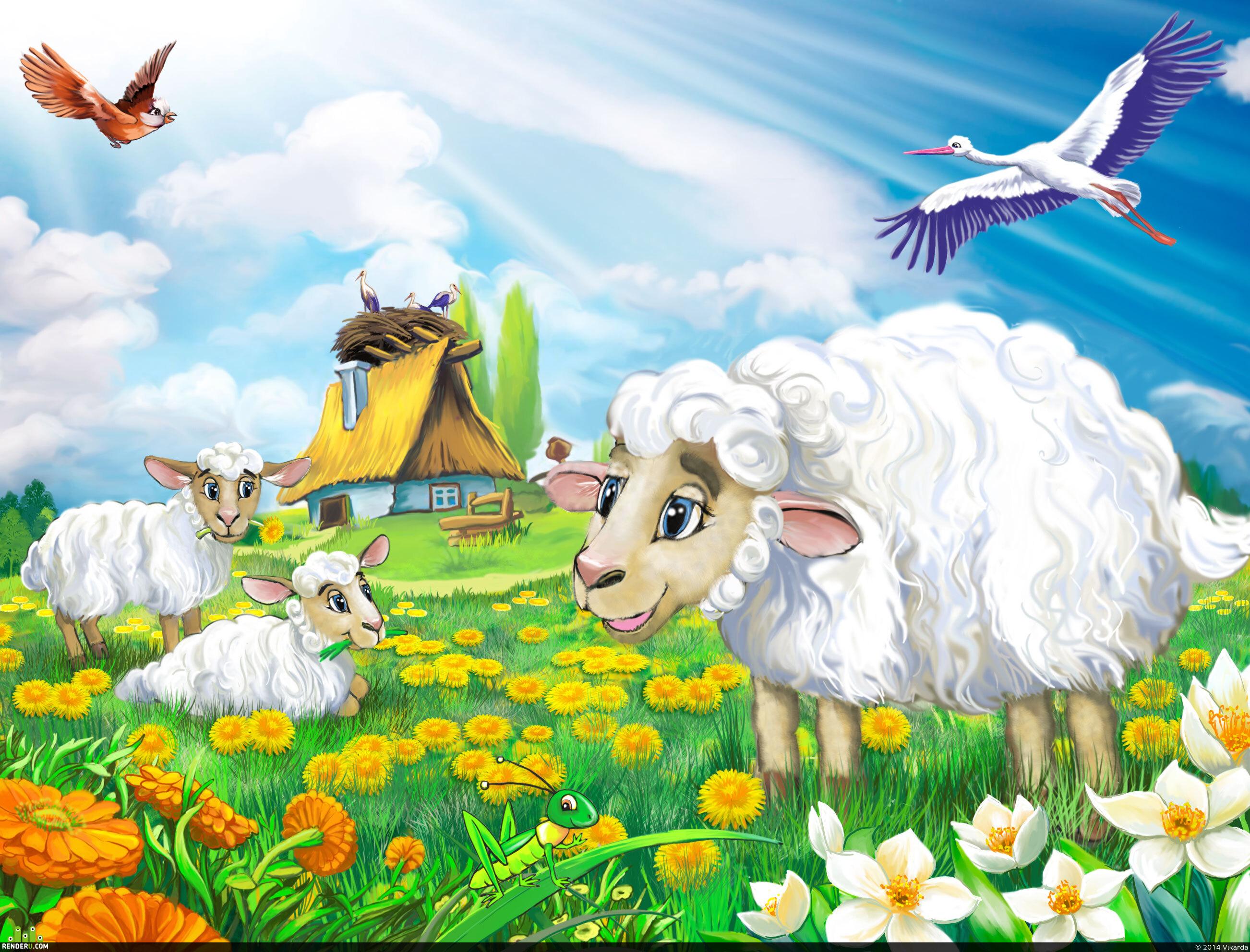 preview Мы милые овечки...
