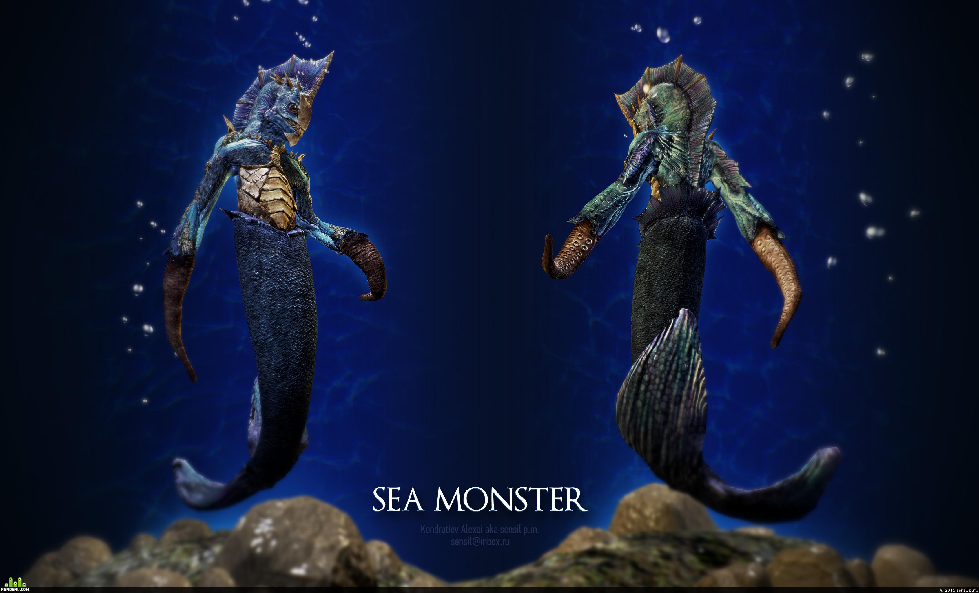 preview Морской монстер
