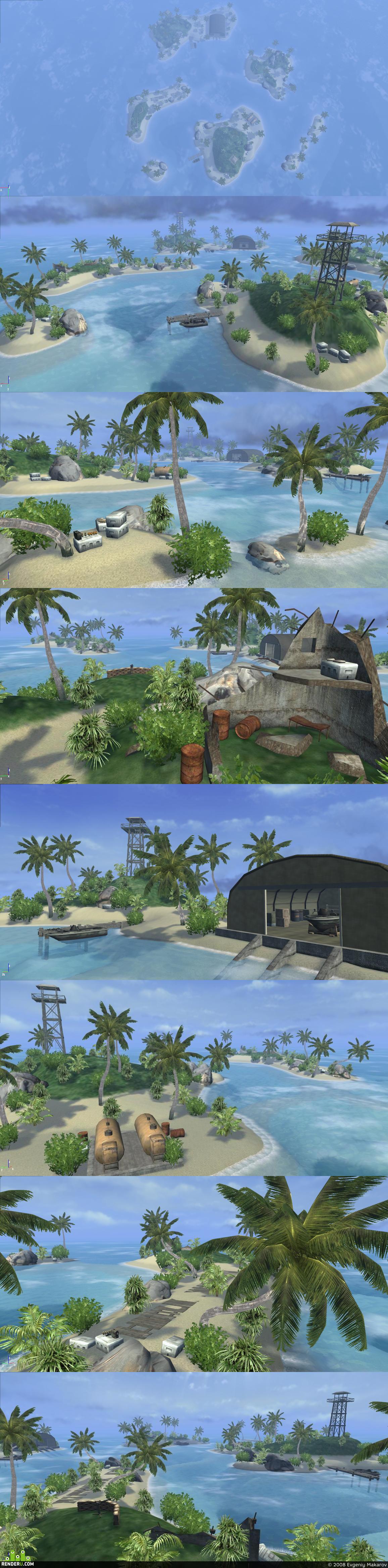 preview FarCry - Лазурь 2008