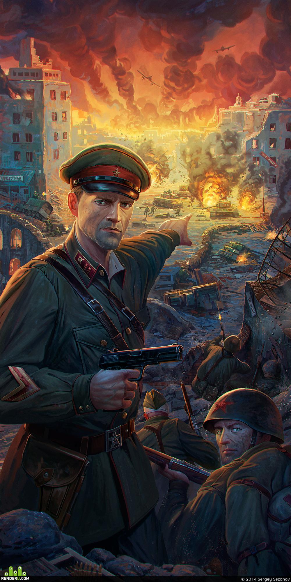 preview Игровой постер