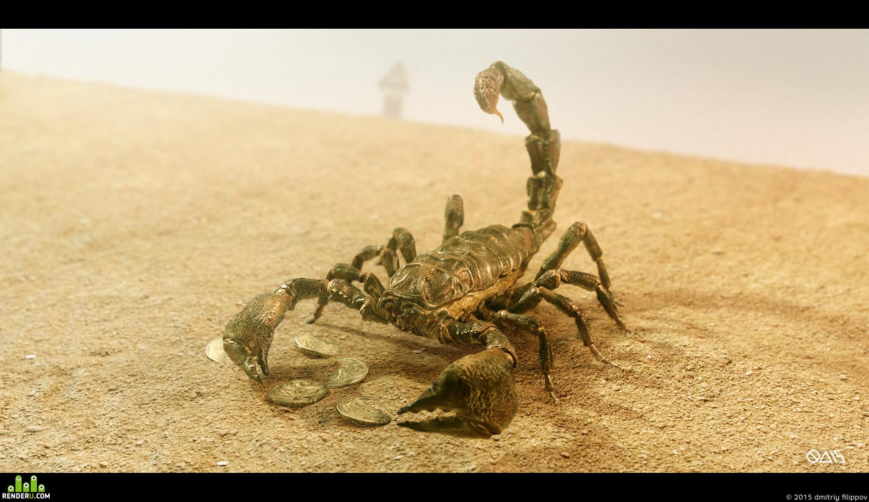 preview Золотые пески