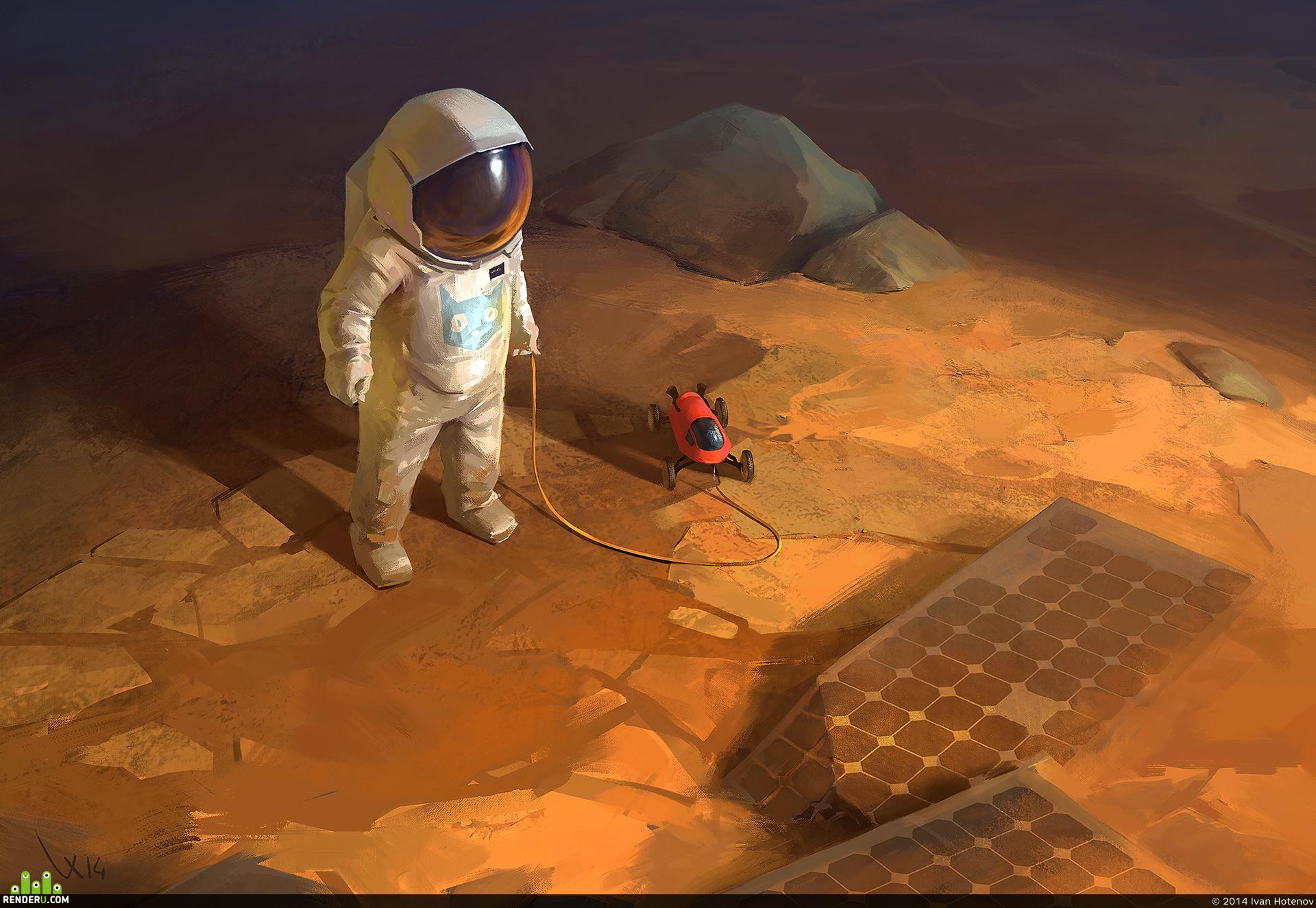 preview Martian