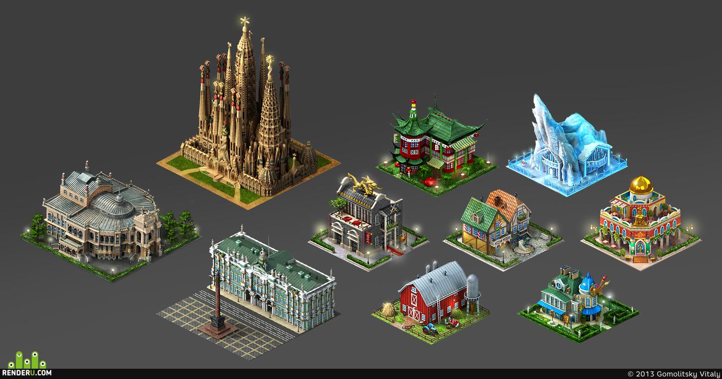 preview Различные здания