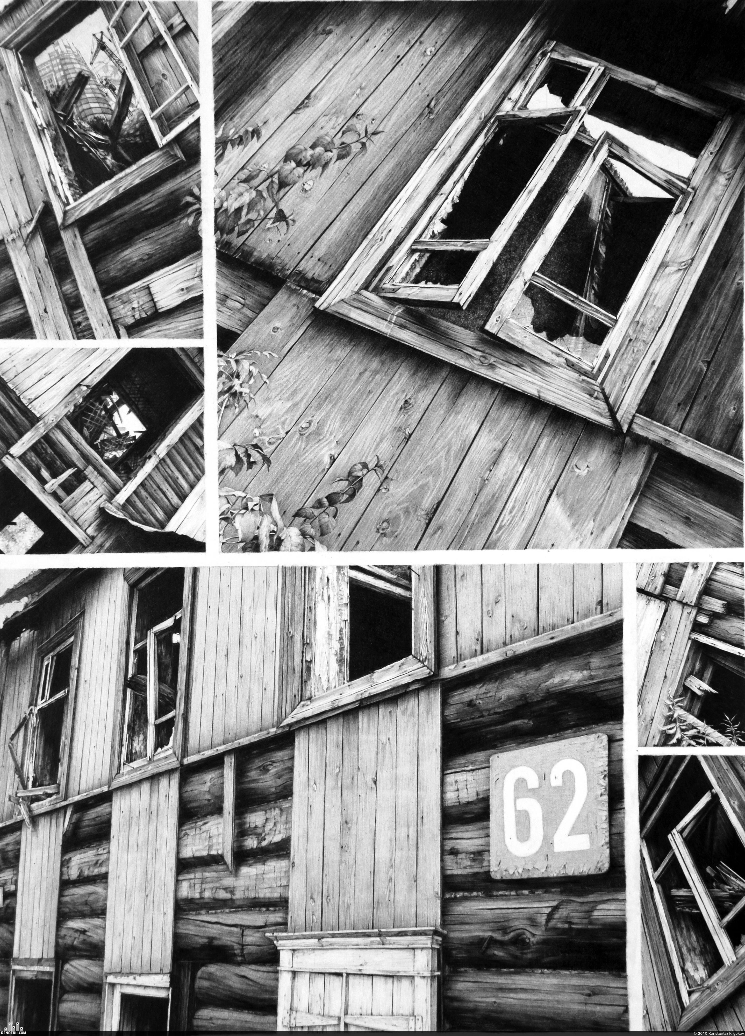 preview Старая деревянная архитектура