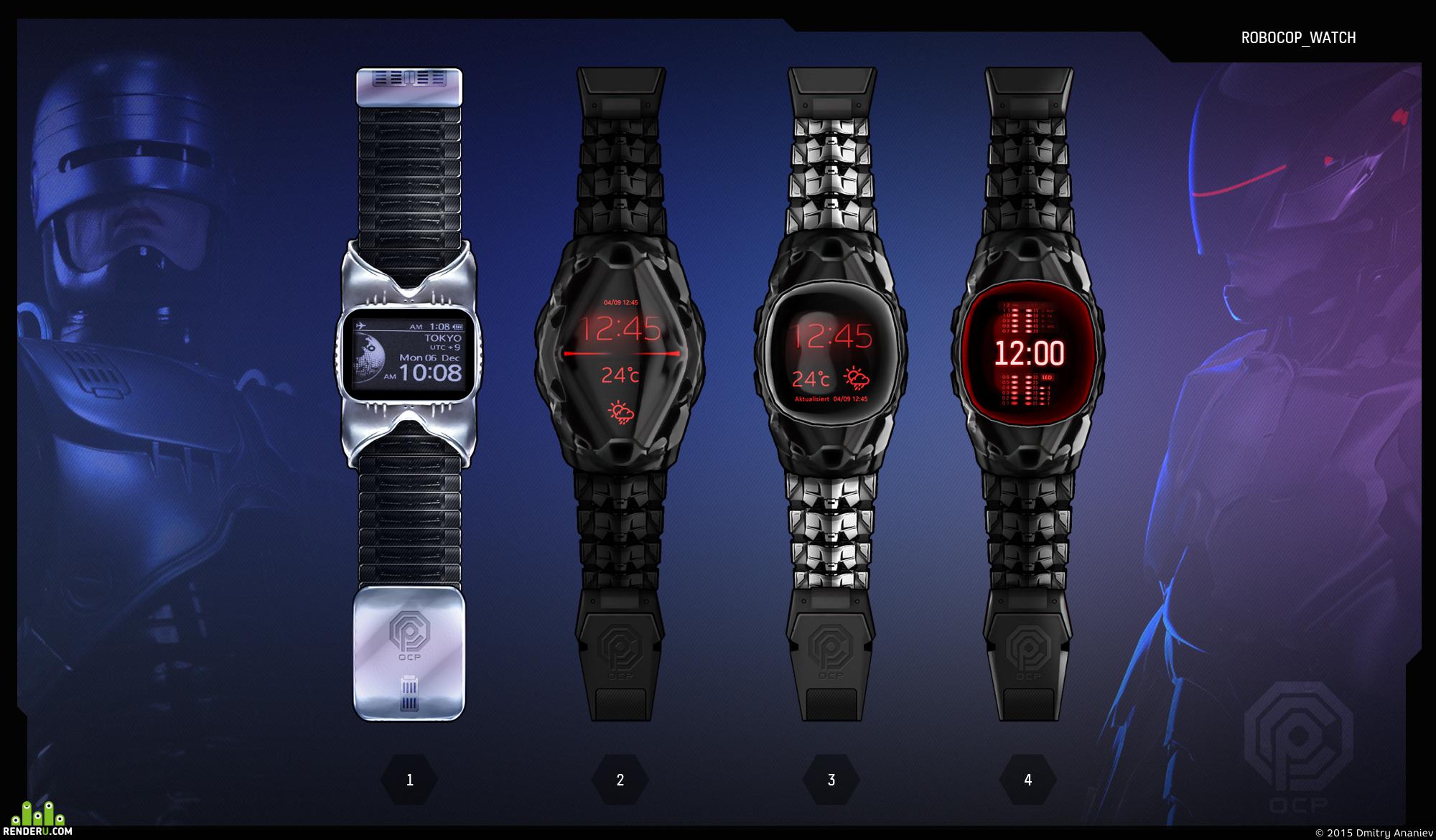 preview робокоп часы)