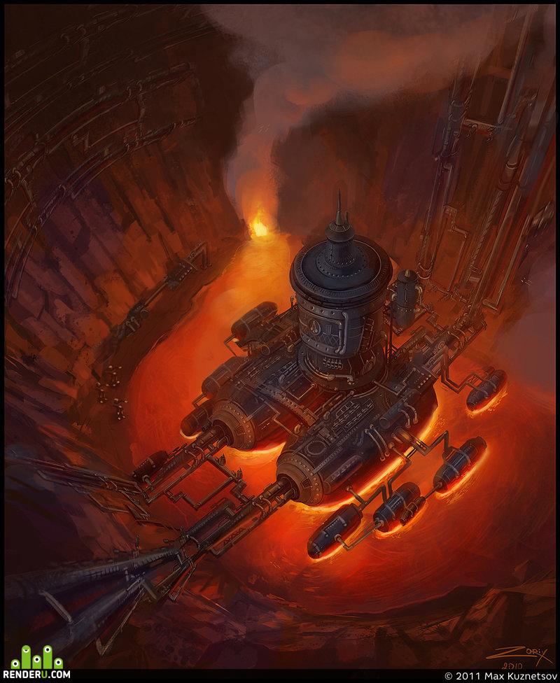 preview Lava boiler