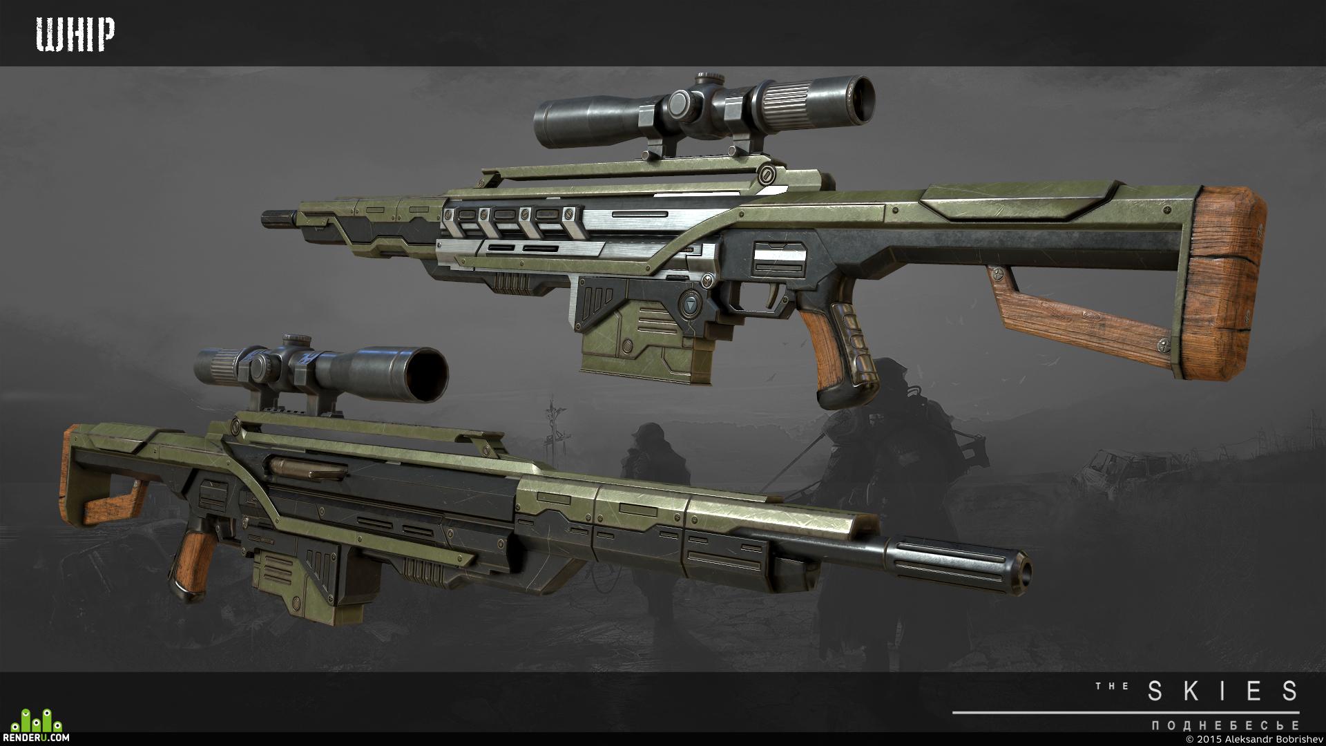 preview Снайперский винтовки