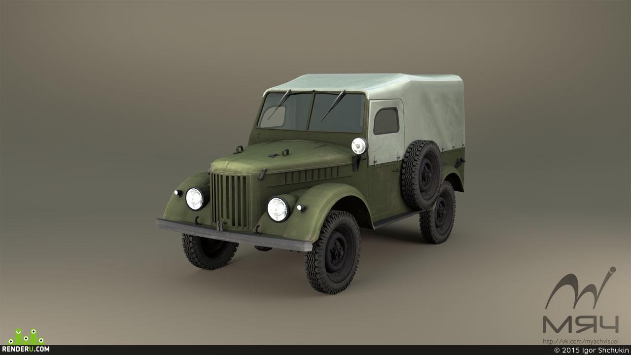 preview ГАЗ 69