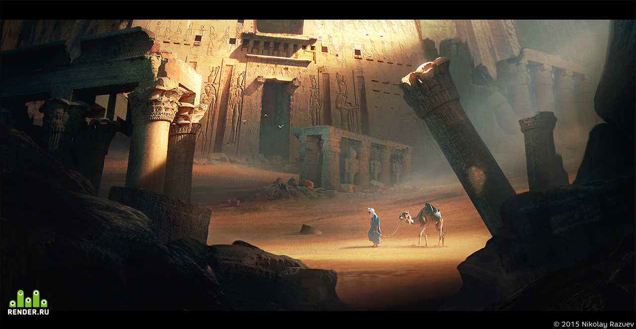 preview Egyptian trail