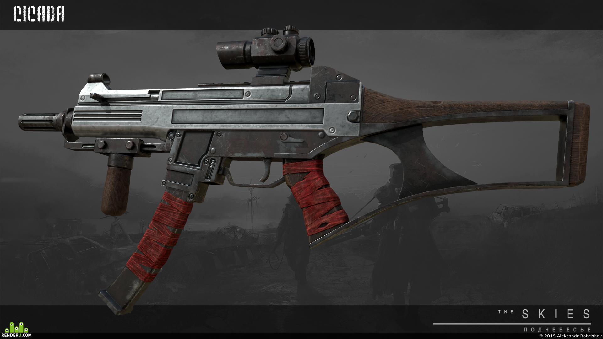 preview Пистолет пулемет Цикада