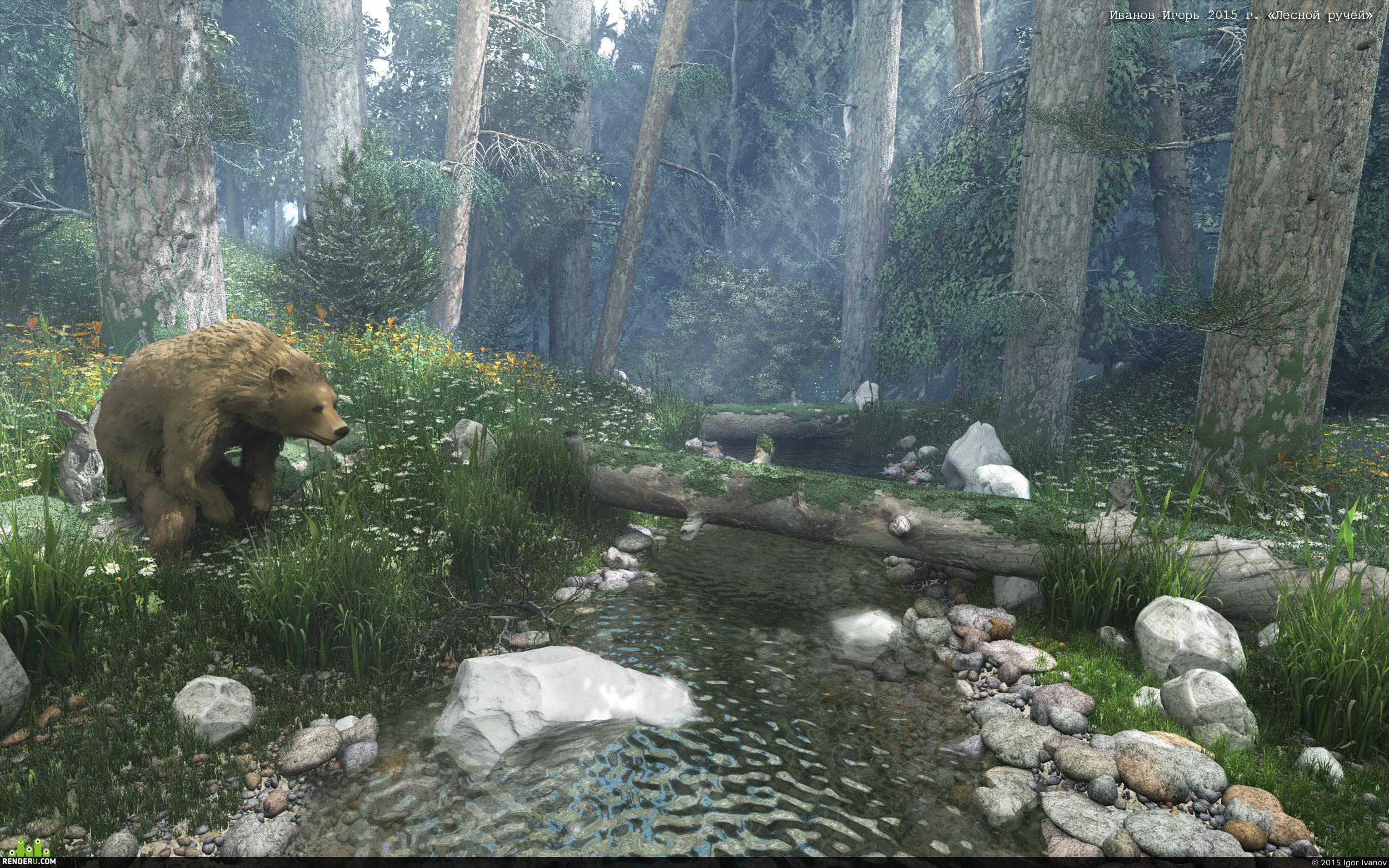 preview Лесной ручей