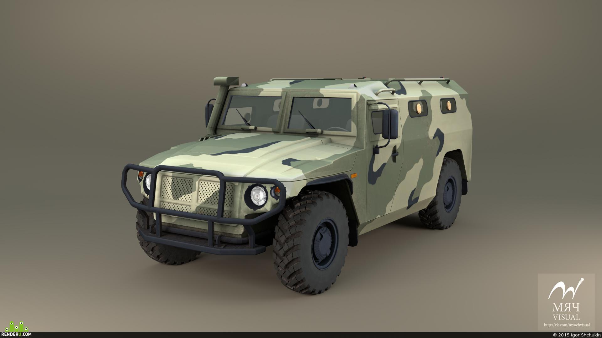 preview Визуализация ГАЗ-2330 (Тигр)