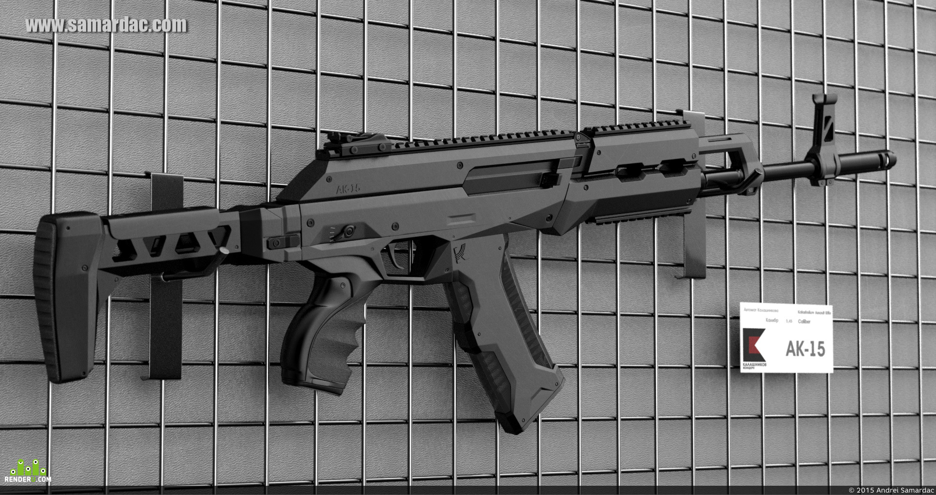 preview АК-15