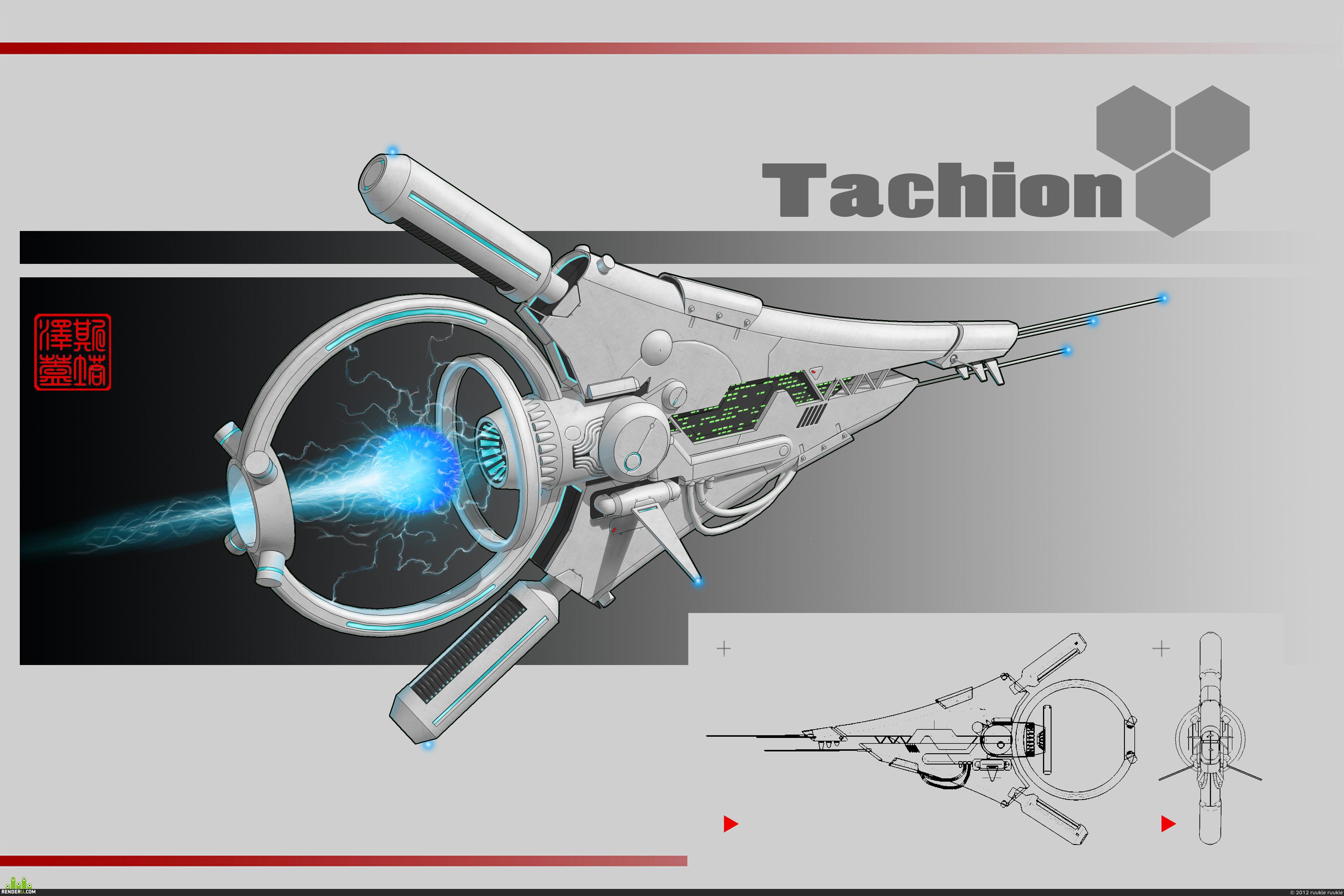 preview Тахион