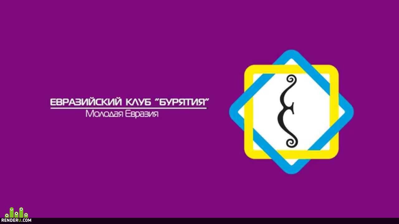"""preview Логотип Евразийский клуб """"Бурятия"""" видео для группы В Контакте"""