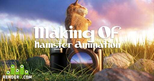 preview Hamster Animation - Making Of