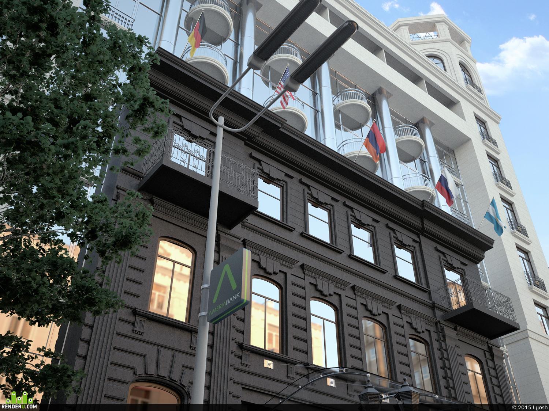 preview Отель в центре Еревана