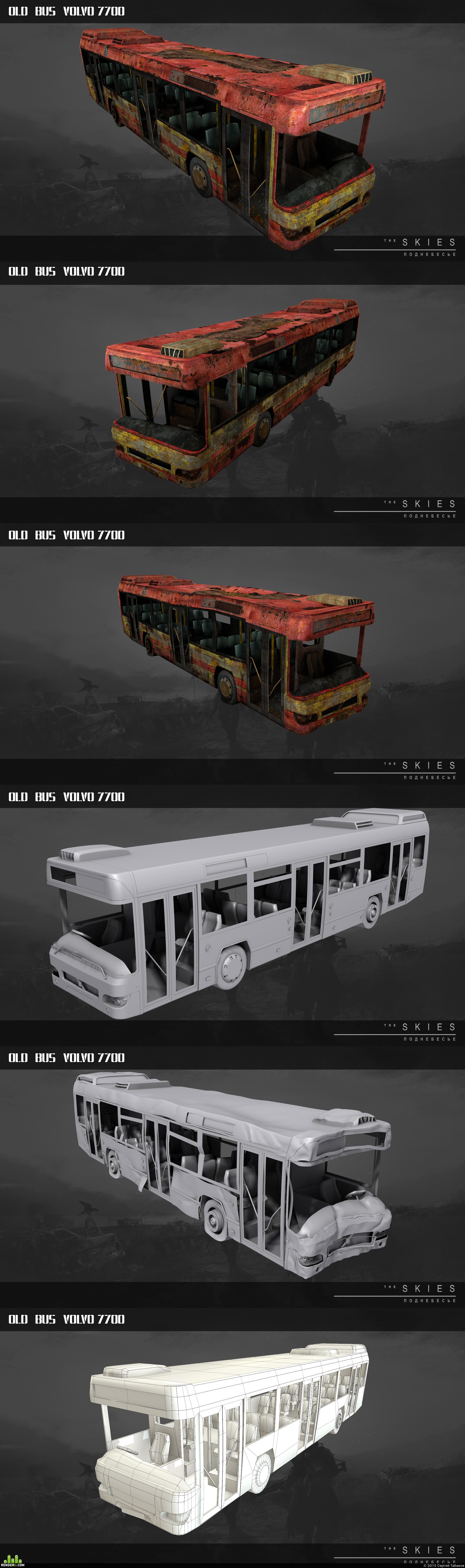 preview Старый автобус [Volvo 7700]