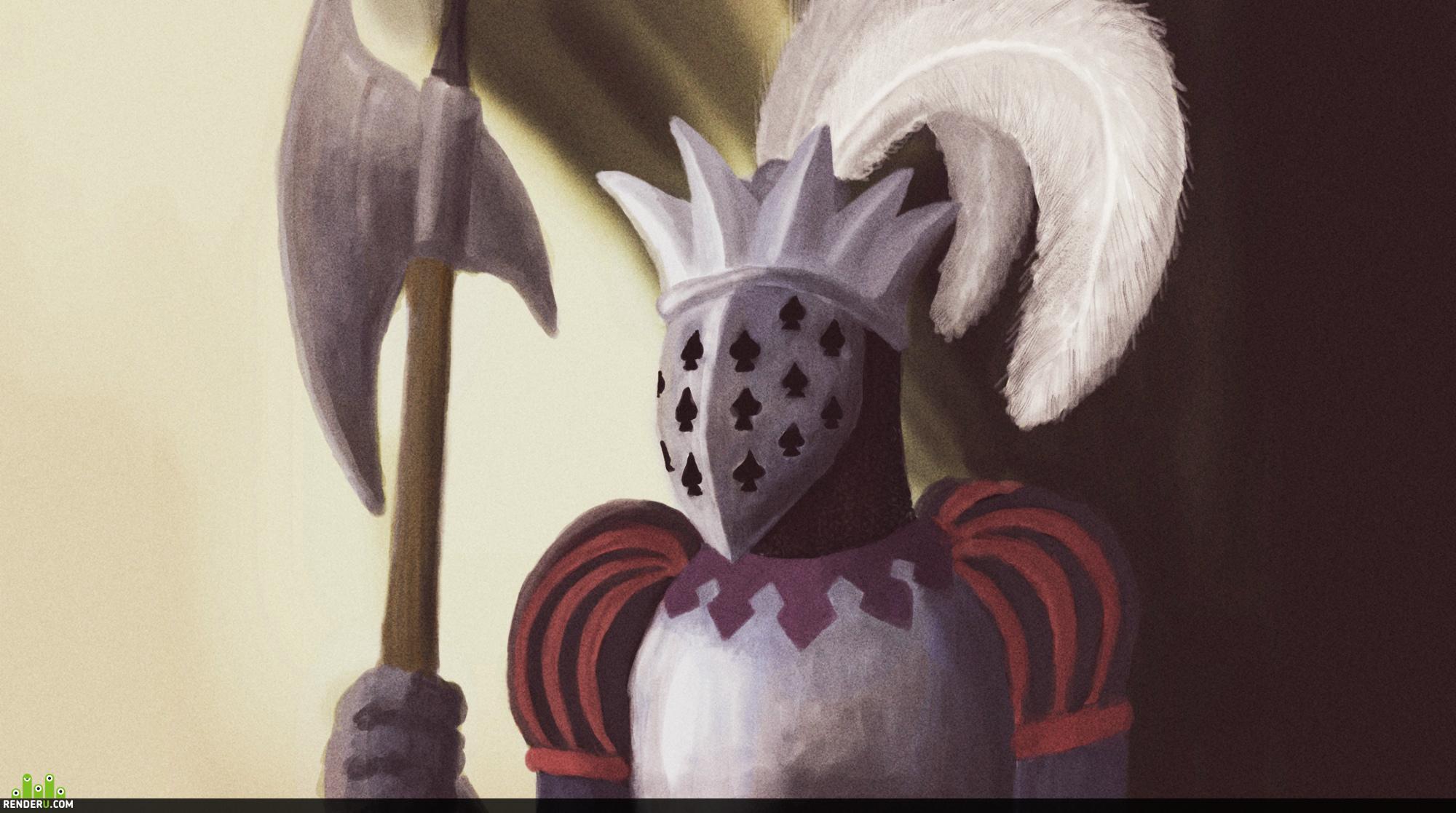 preview Рыцарь пикей
