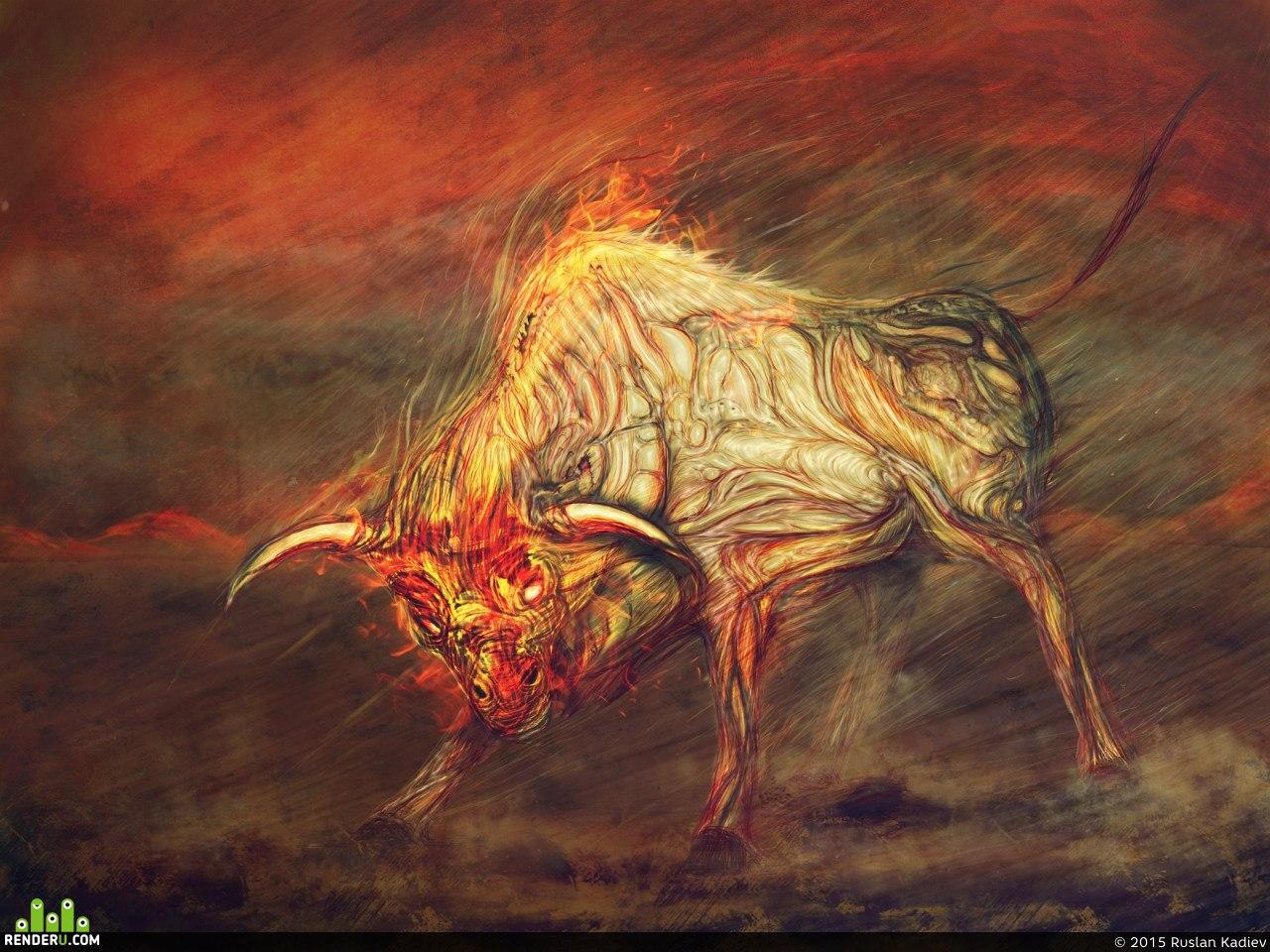 preview Огненный бык.