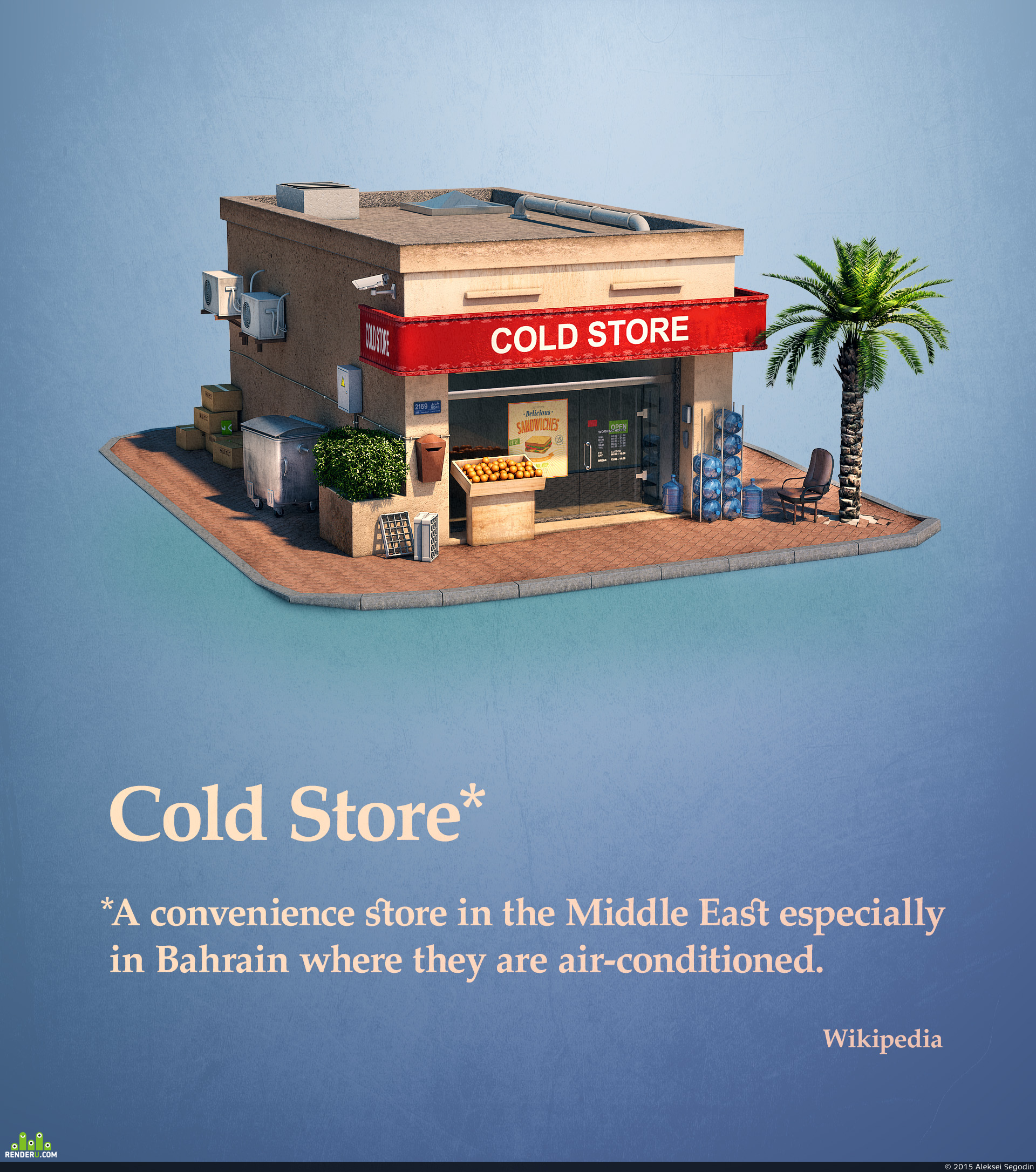 preview Cold Store