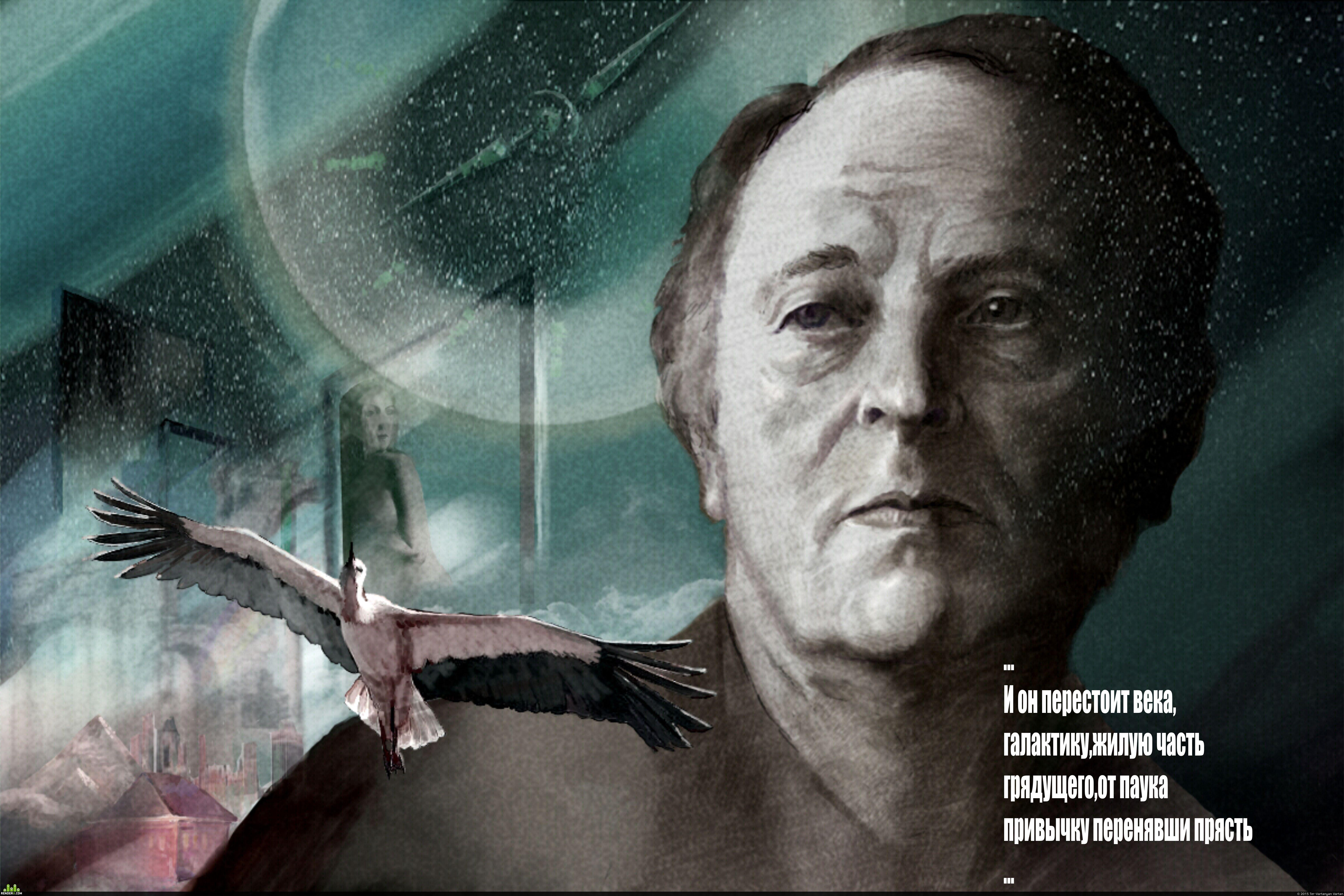 preview И Бродский -плакат(постер)