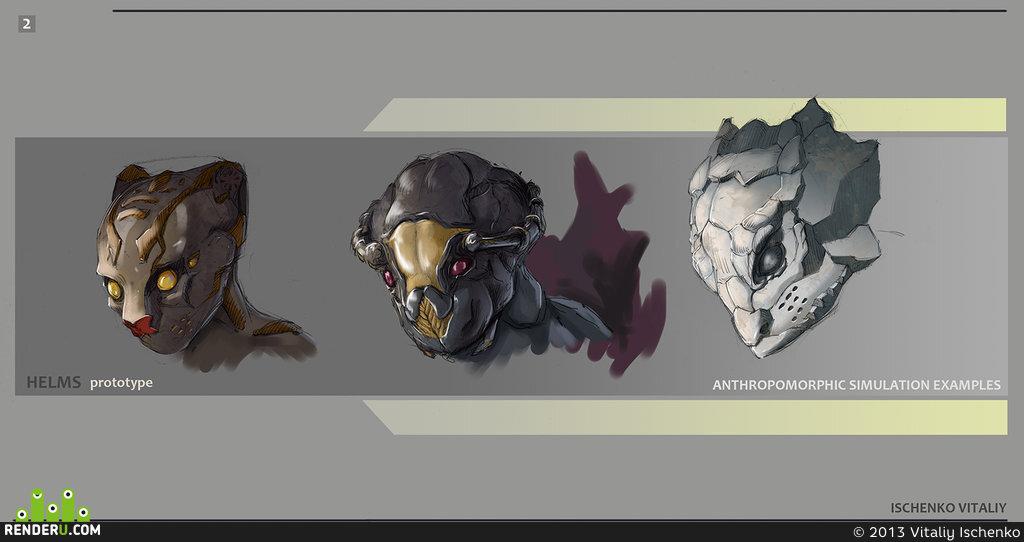 preview Концепты антропоморфных шлемов