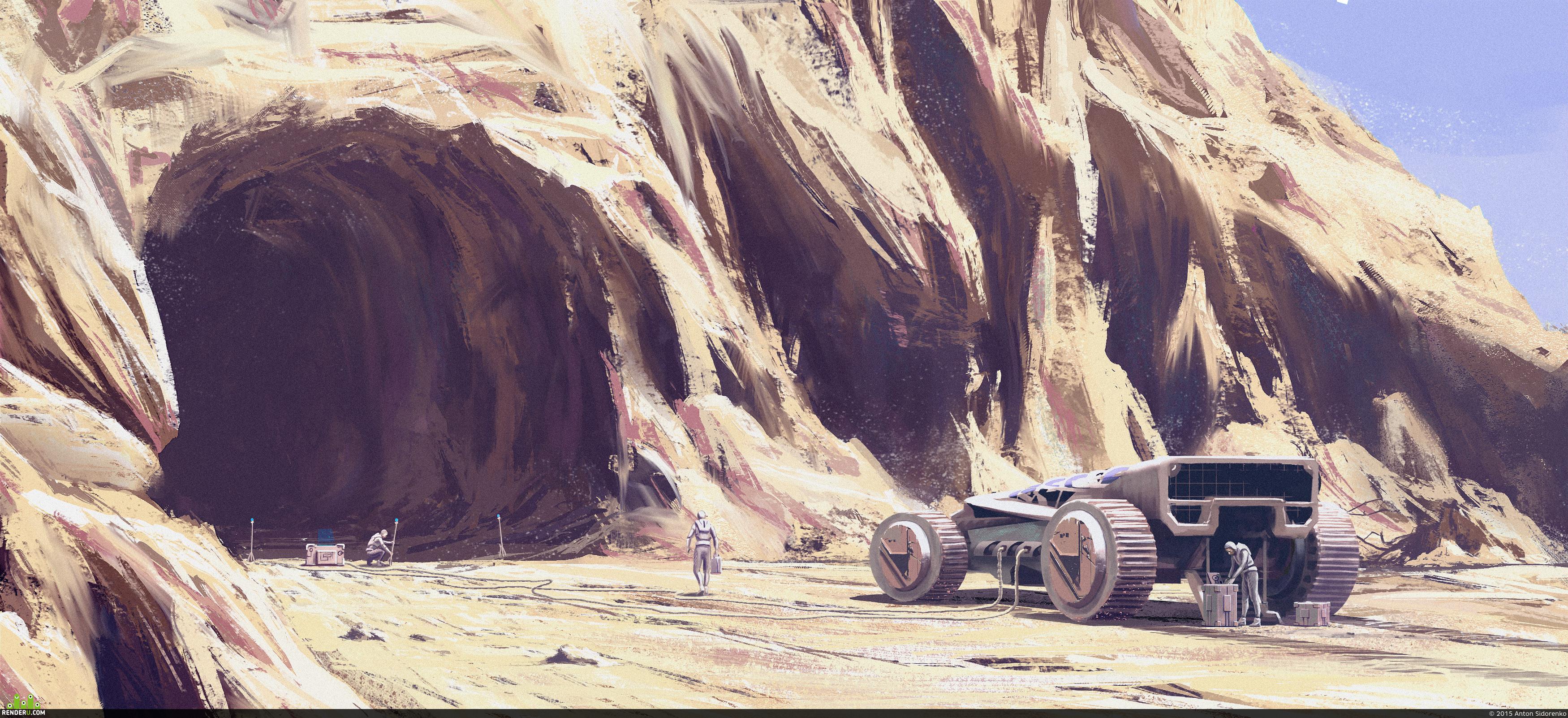 preview Исследование пещеры