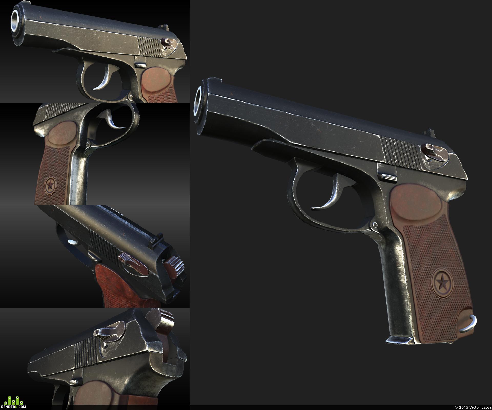 preview Пистолет Макарова