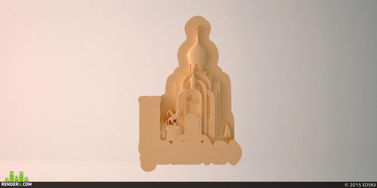 preview Церковь Георгия Победоносца г. Иваново