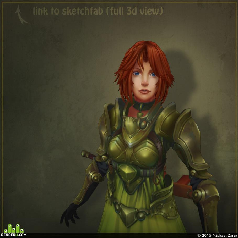 preview Девушка в зеленом.