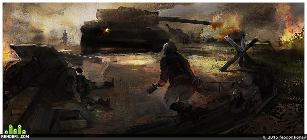 preview Про войну...