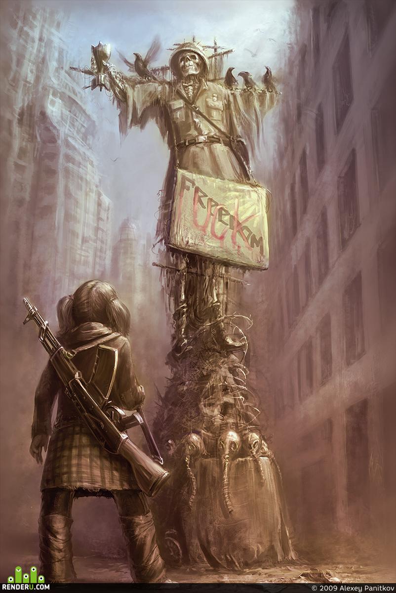 preview Катя Зайцева и статуя свободы