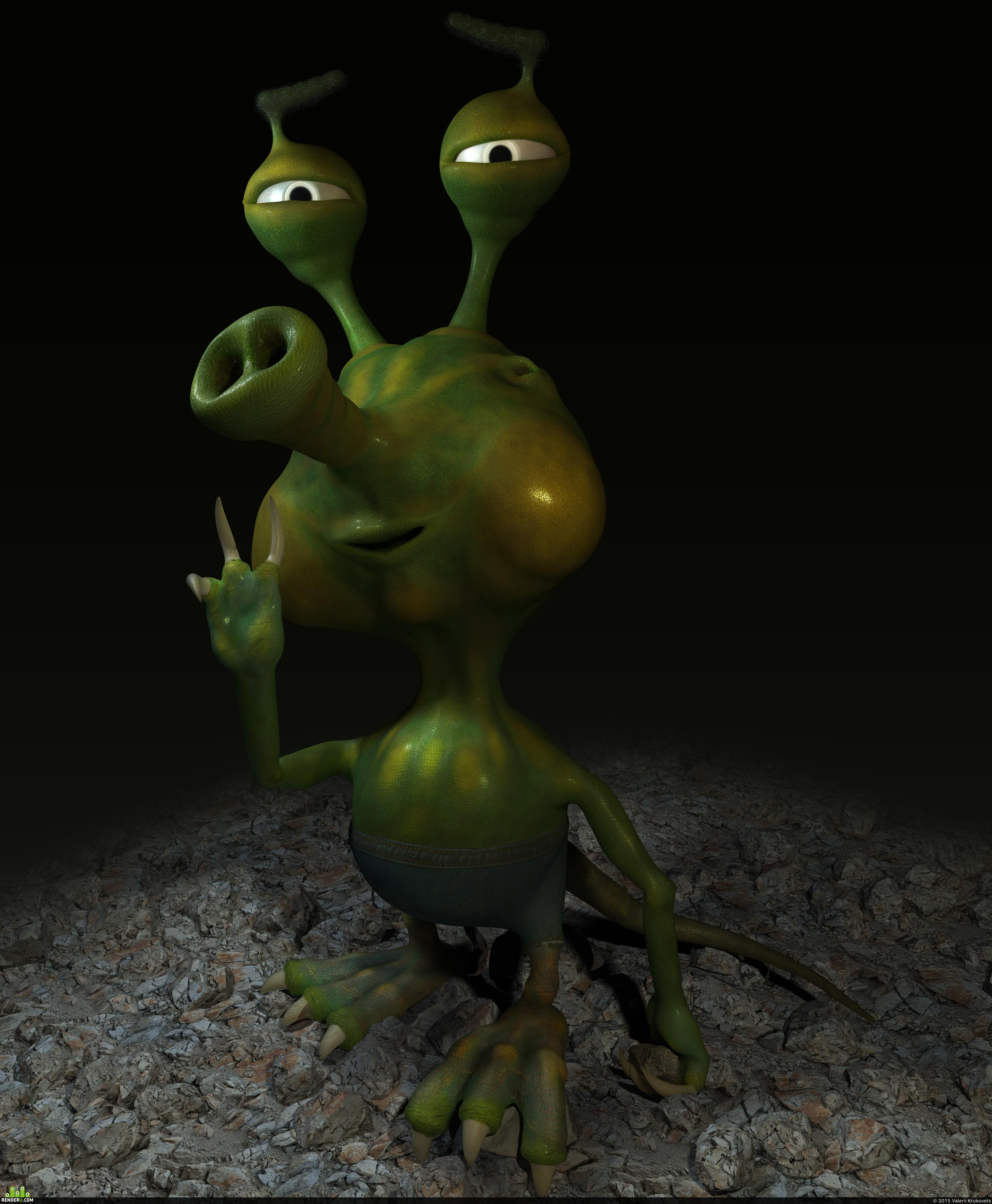 preview Хитрый инопланетянин
