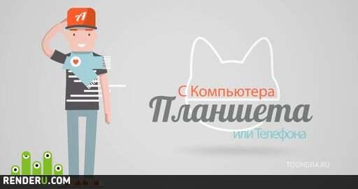 preview Эксплейнер Петшоп