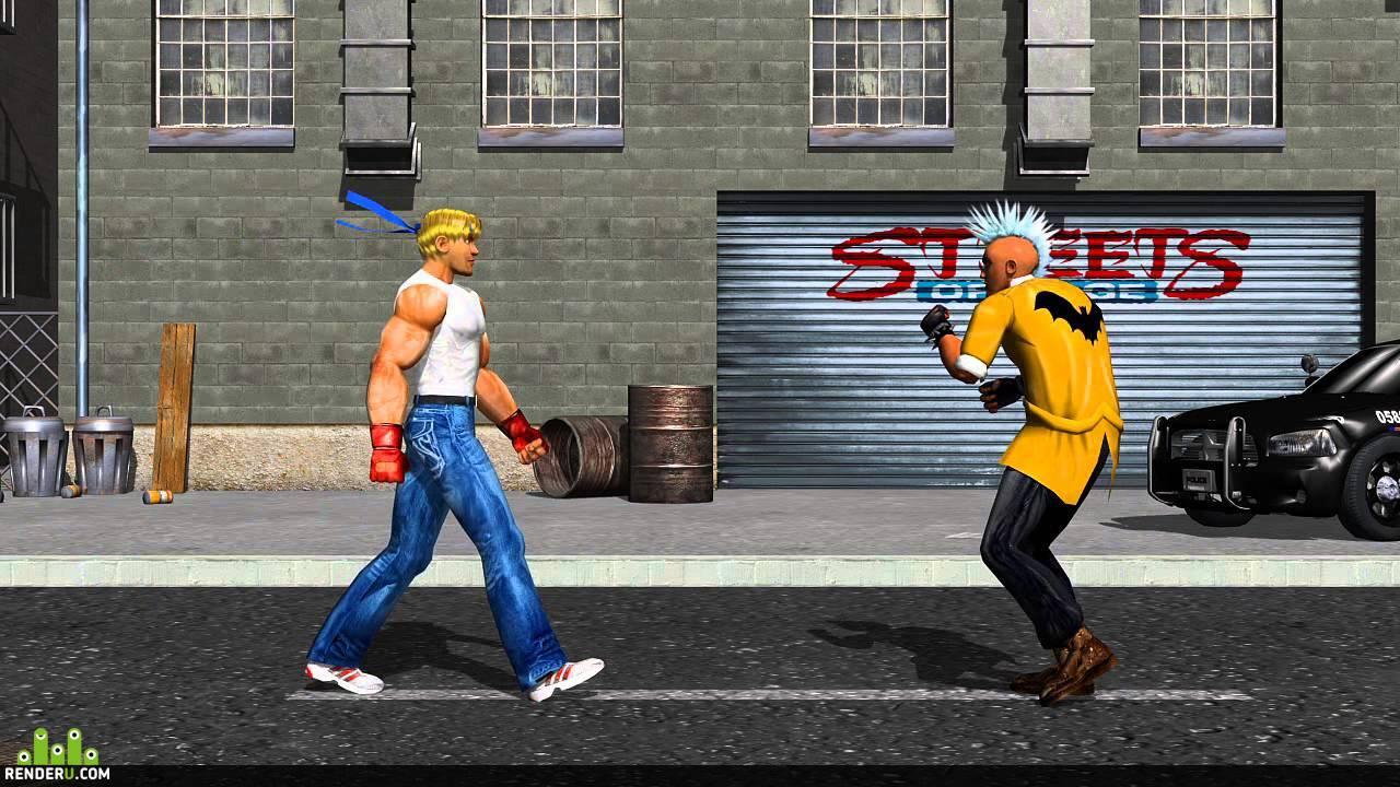 preview Улицы ярости 3Д