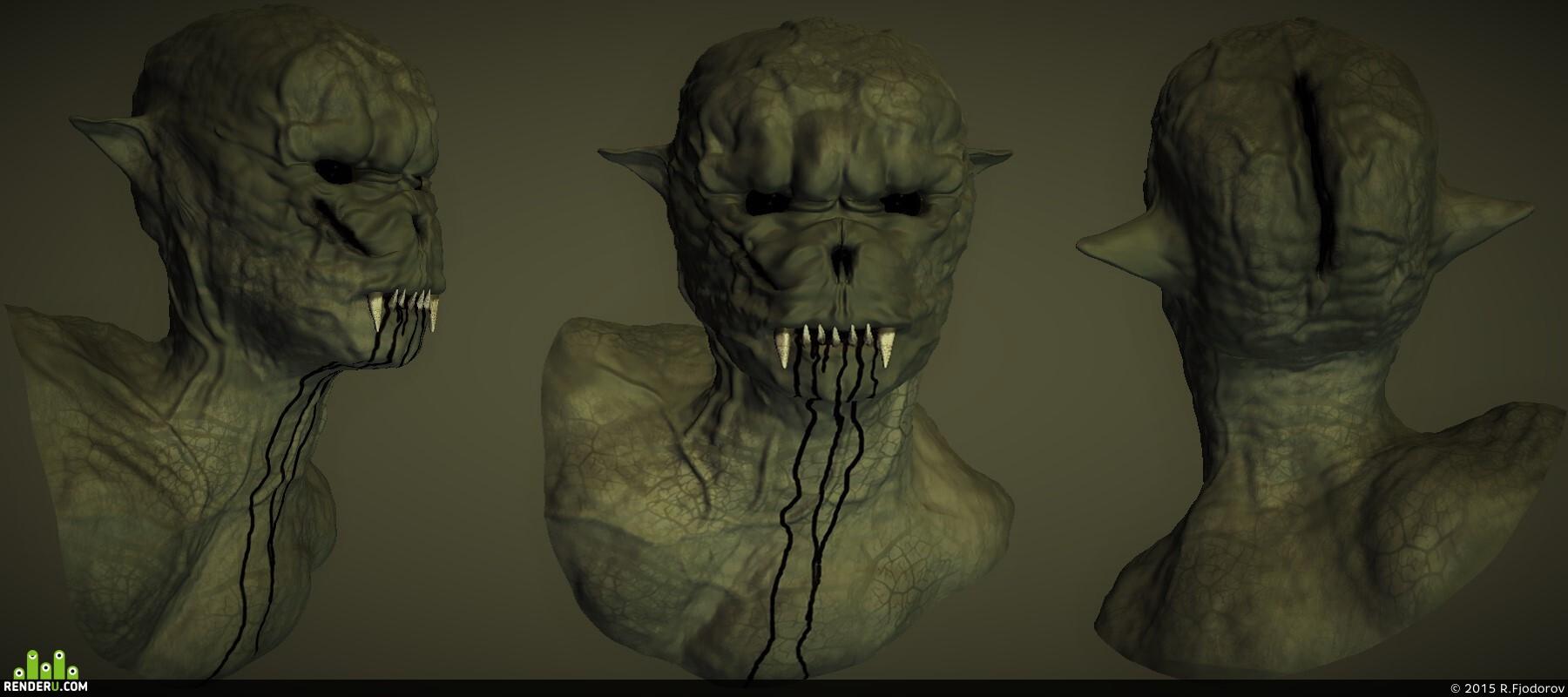 preview Vampir