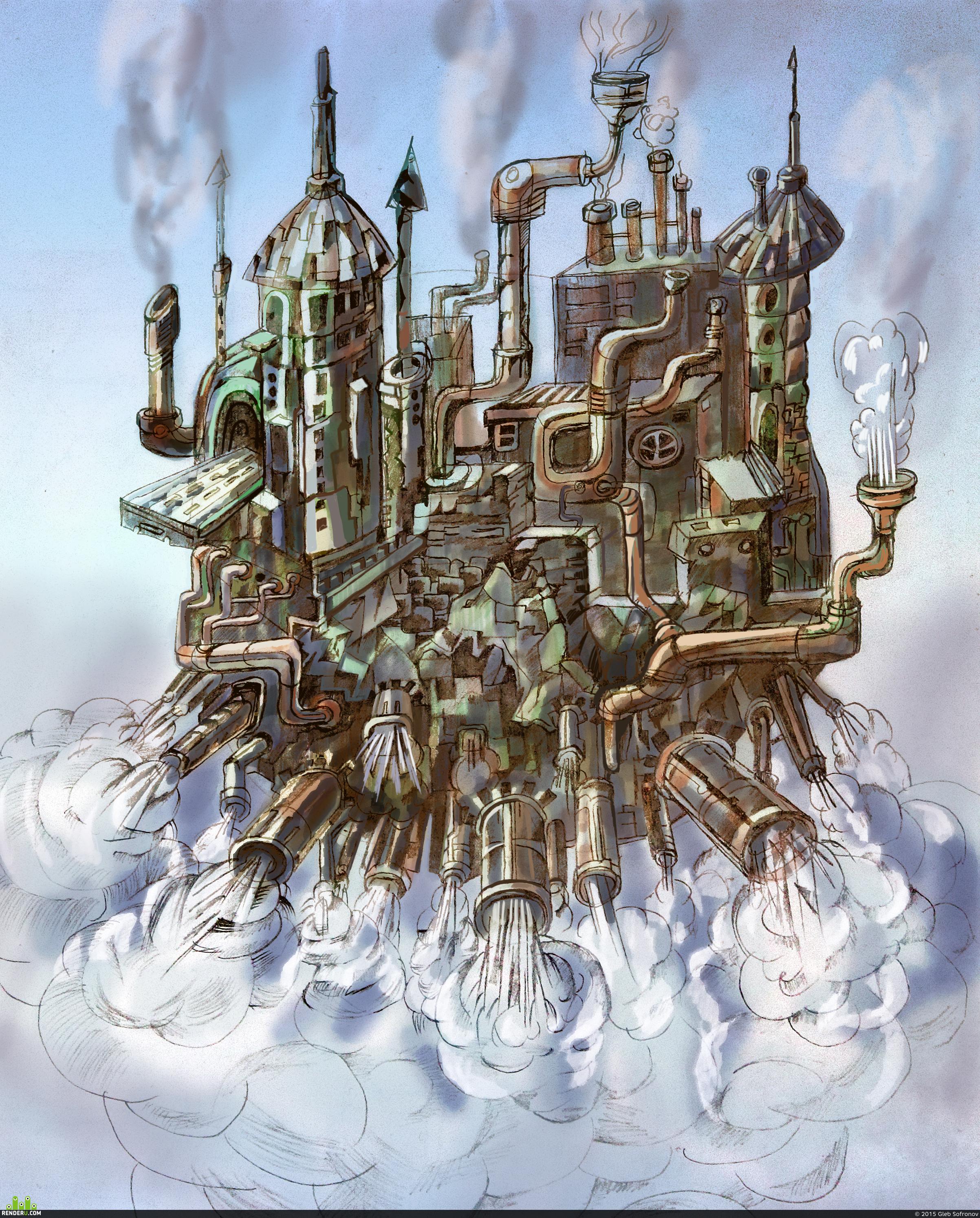 preview Железный замок