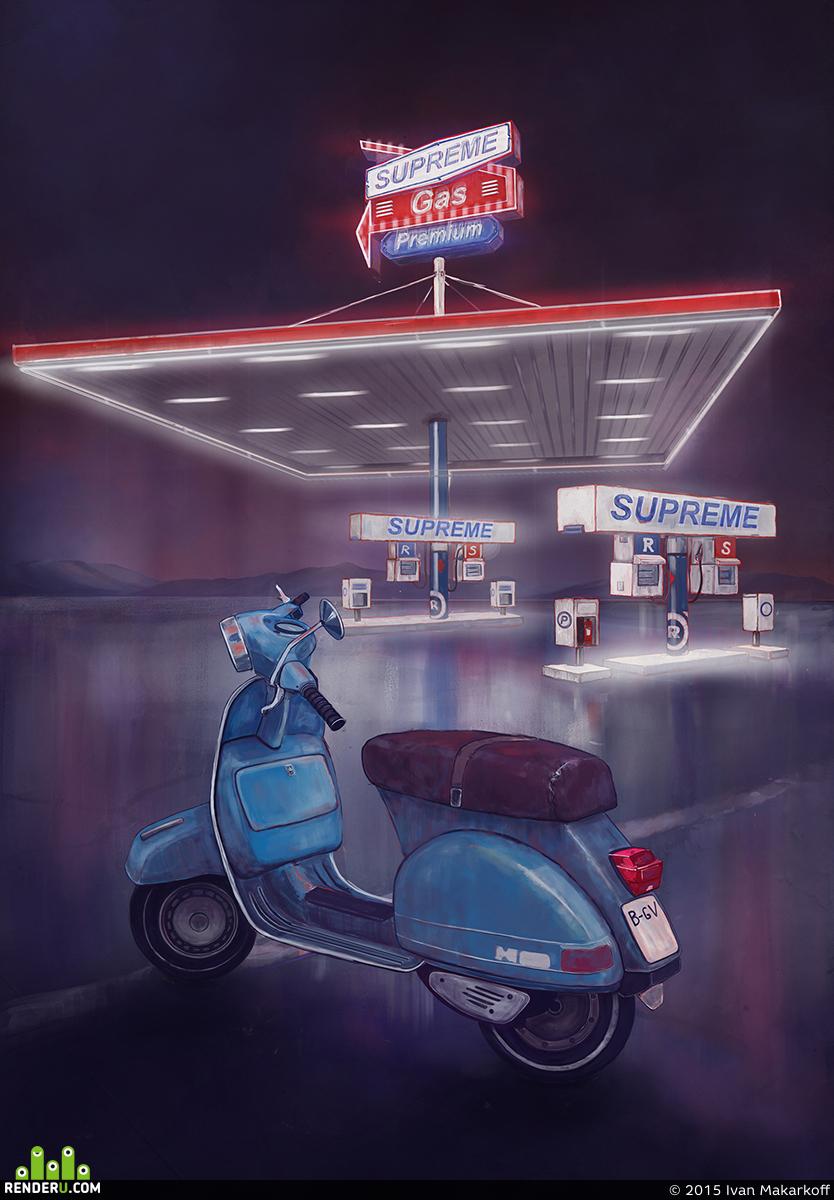 preview Petrol
