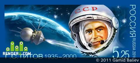 """preview Марочный блок """"Герман Титов"""""""