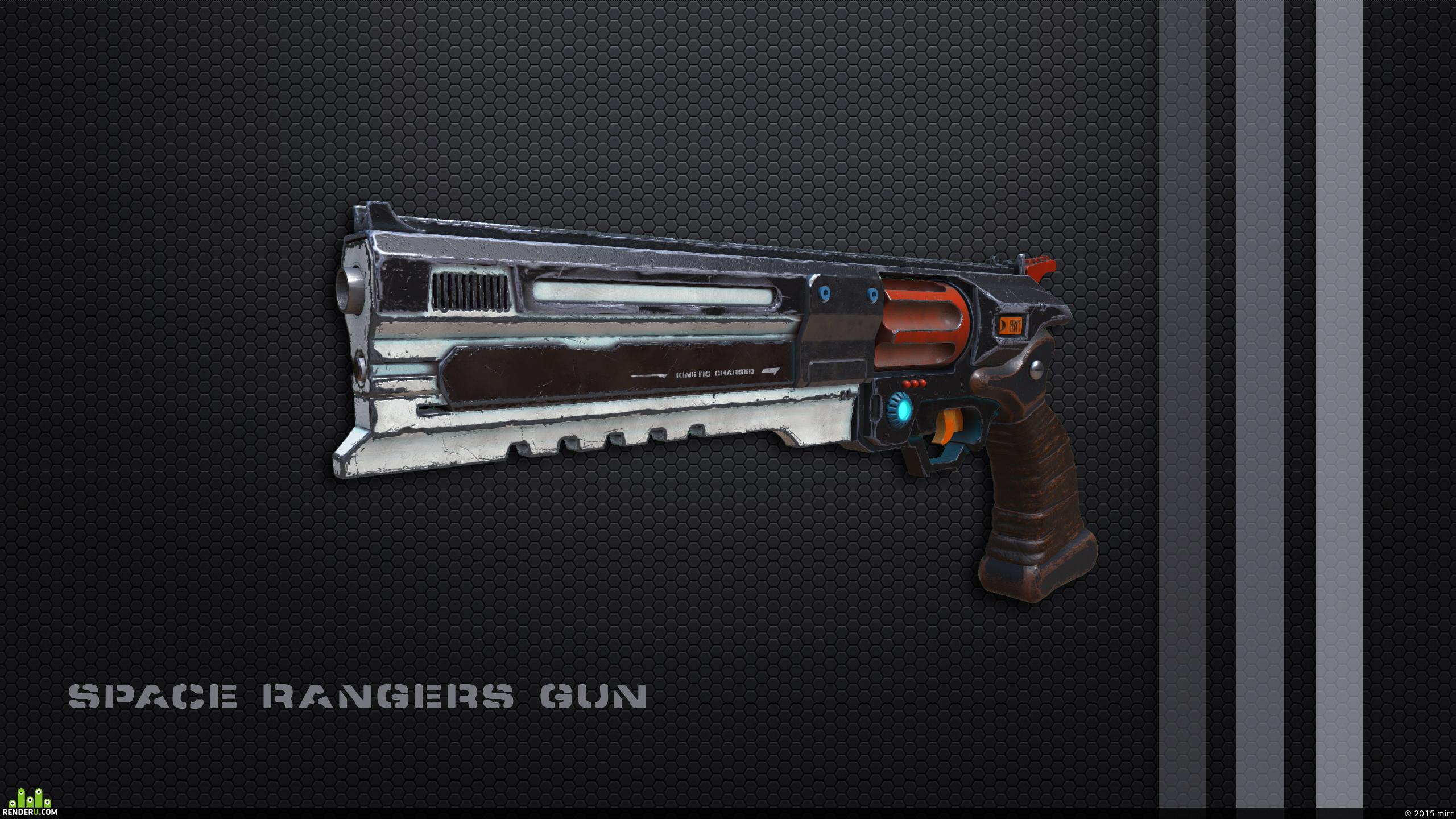 preview Револьвер косморенжера