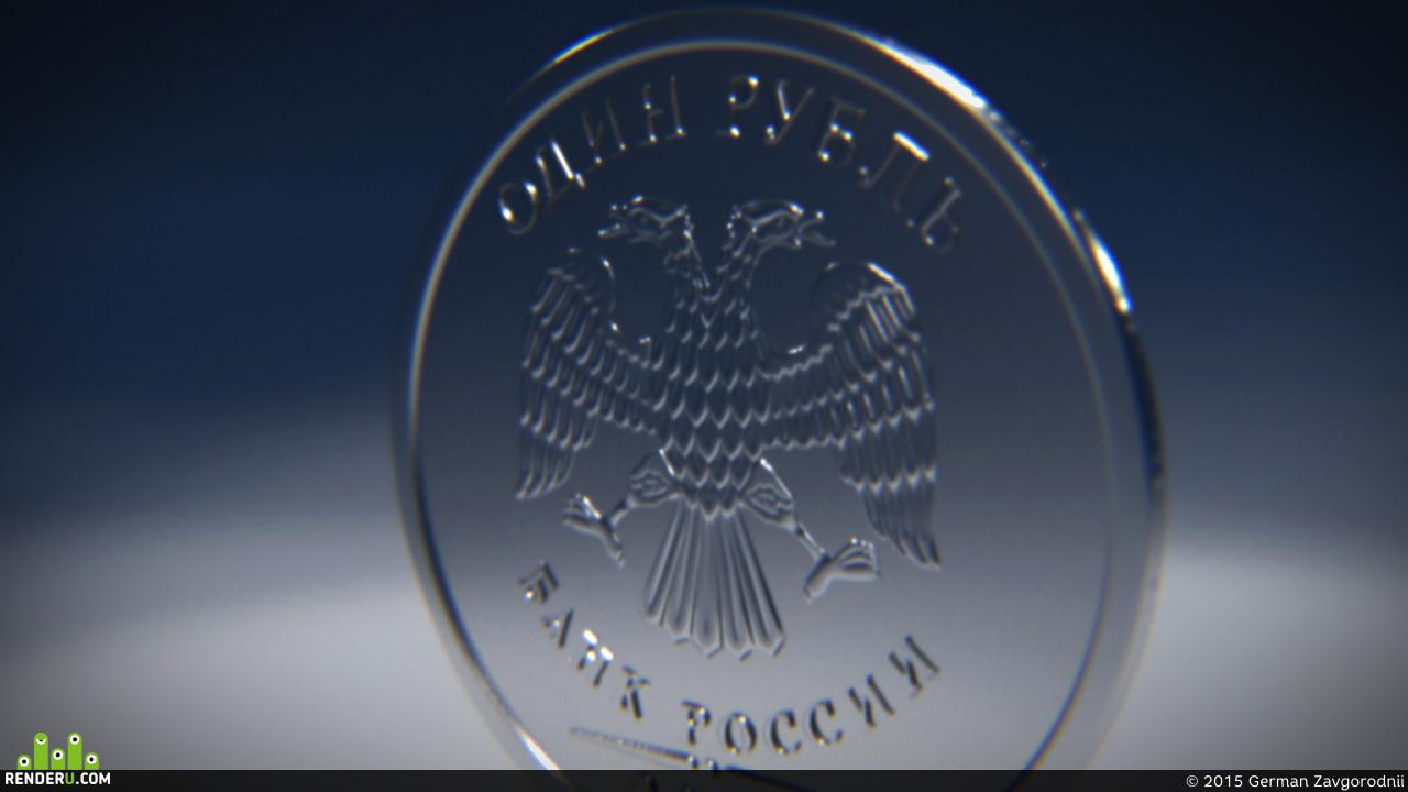 preview Монета