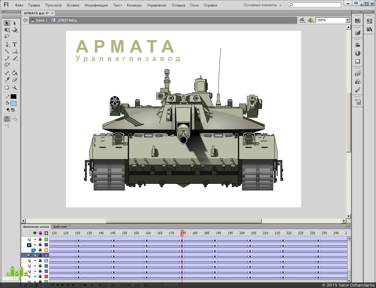 preview Танк Армата